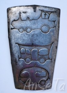 Celeste Gallinaro Metal Wall Plaque
