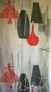 Mid-Century Curtains