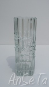 Sklo Union Czech Vase Rosice Glassworks