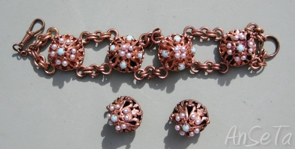 French Gilt Metal Vintage Bracelet & Earrings