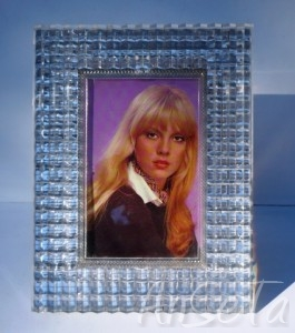 Vintage French Lucite Photo Frame