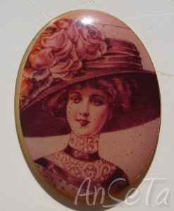 French Resin Vintage Brooches