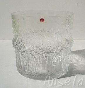 Ittala Niva Ice Bucket