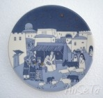 Arabia Crib Wall Plate